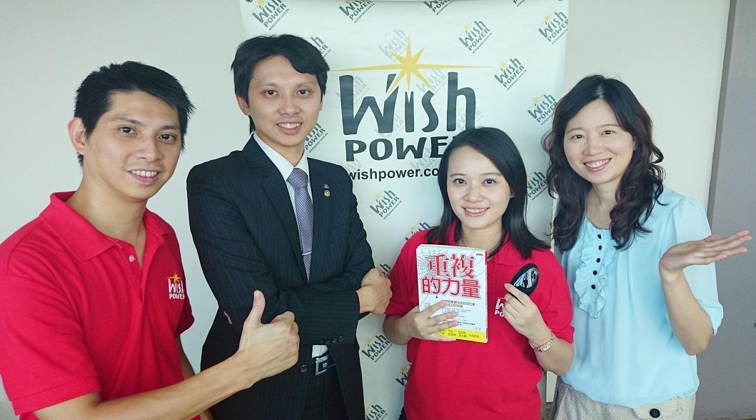 wishpower 9d6a2